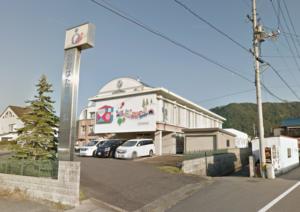 広島県芸北で産み分けしているおおはた産婦人科