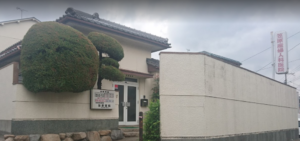 東大阪で産み分けを行っている笠原医院