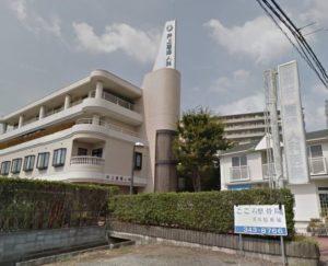 熊本市北区で産み分けしてるの井上産婦人科