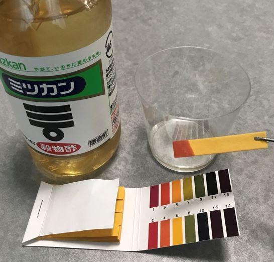 リトマス紙 お酢のPh